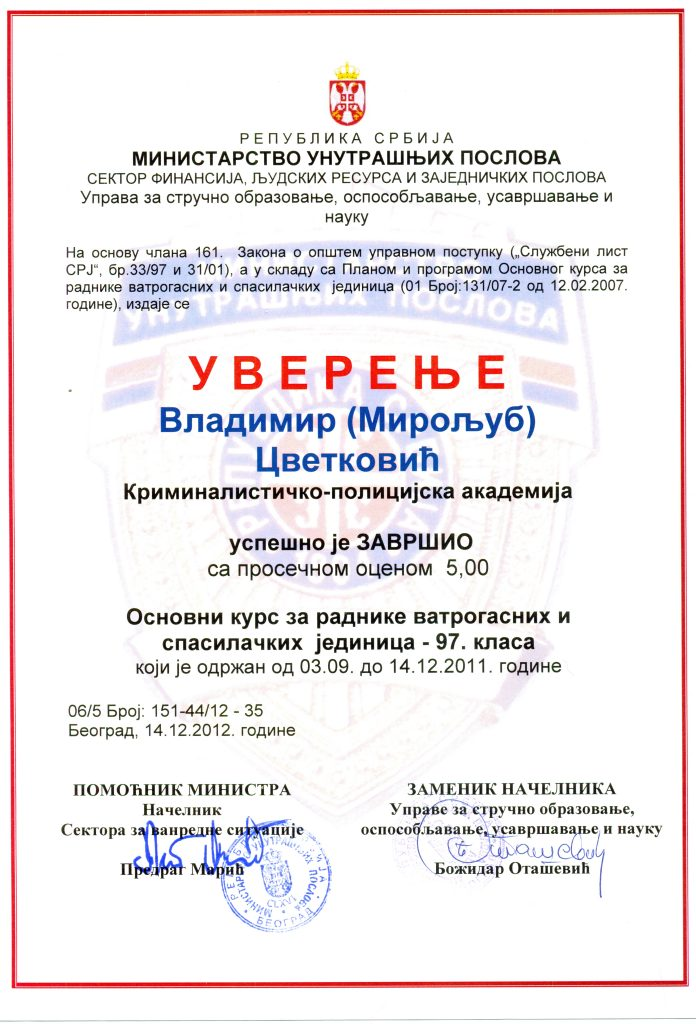 Diploma za vatrogasca-spasioca